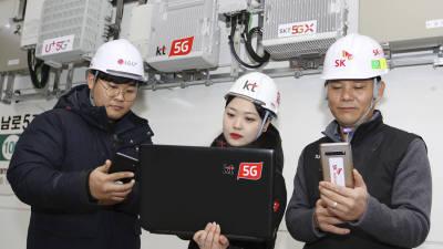 전국 지하철 5G 개통 박차