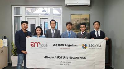 비에스지원, 베트남 전자세금계산서 중개업체 에이엠노트와 MOU