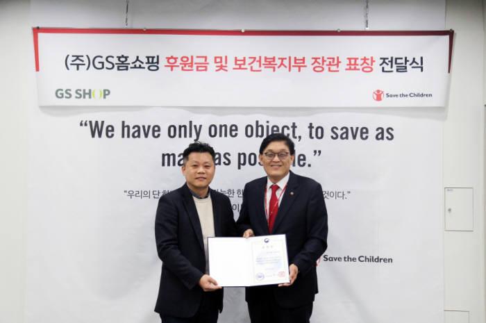 GS홈쇼핑, 보건복지부 장관 표창 수상…'신생아살리기' 공로 인정