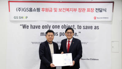 {htmlspecialchars(GS홈쇼핑, 보건복지부 장관 표창 수상…'신생아살리기' 공로 인정)}