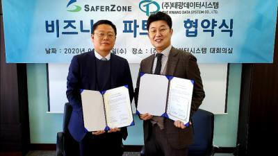 태광데이터시스템, 세이퍼존과 엔드포인트 솔루션 총판 계약