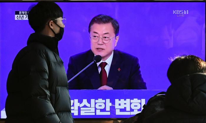 """문 대통령, """"올해는 신북방정책 추진에 좋은 해""""...실질 성과 내야"""