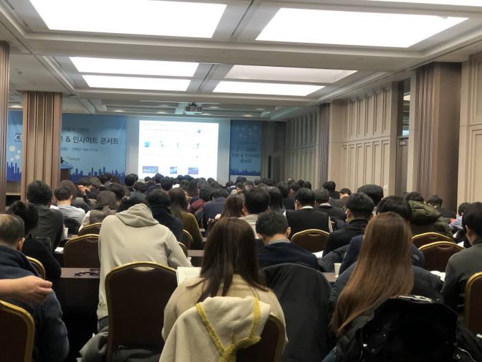 전자신문이 주최한 CES2020 리뷰 인사이트 콘서트
