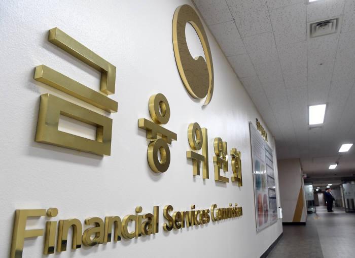 마이데이터 라이선스, 금융지주 계열사 개별 취득 허용