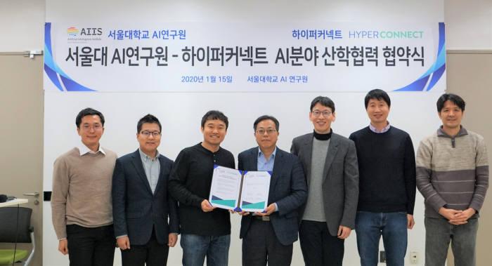 하이퍼커넥트와 서울대학교 AI연구원이 지난 15일 AI 분야 산학협력을 위한 협약식을 진행했다. 안상일 하이퍼커넥트 대표(왼쪽부터 세번째) 장병탁 서울대 인공지능대학원장 (왼쪽 네번째)이 협약서를 공개하고 있다. 사진 하이퍼커넥트