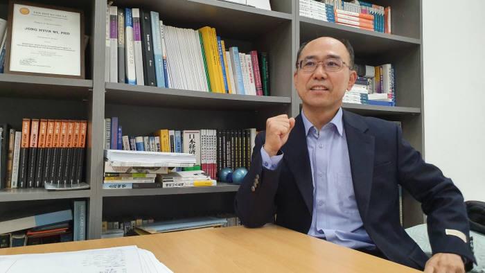 위정현 한국게임학회장(중앙대 교수)