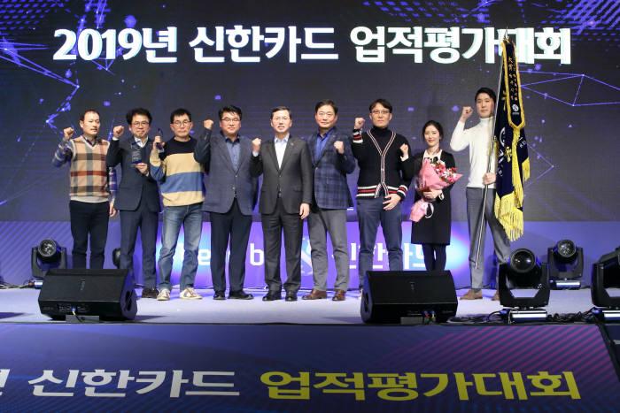 신한카드는 지난 17일 서울 종로구 AW컨벤션센터에서 2019년 업적평가대회를 개최했다. 대상을 수상한 광주지점 직원들과 임영진 신한카드 사장(왼쪽 다섯번째)이 기념촬영을 하고 있다.