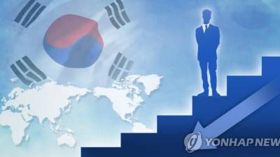 정상 자리 내준 韓, '블룸버그 혁신지수' 2위