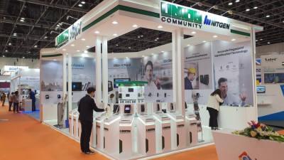 유니온커뮤니티 중동 최대보안 '2020 인터섹'에 신제품 첫선…중동 시장 정조준