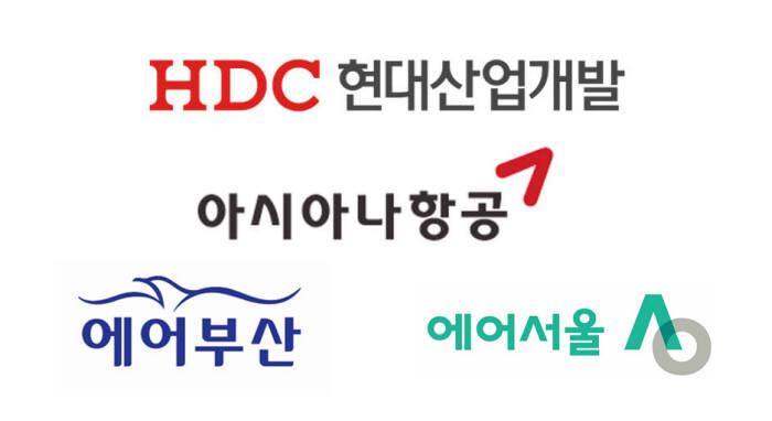 HDC, 에어부산·서울도 3년 고용승계···구조조정 시급 LCC 당분간은 그대로
