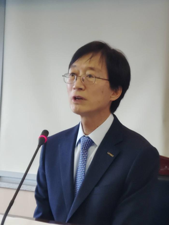 이용훈 총장