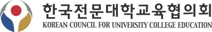 전문대협, 21일 정기총회 개최