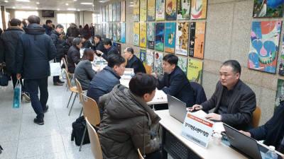 부천산업진흥원, 부천시 중소기업 지원정책 종합설명회 성료