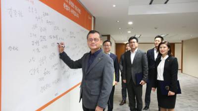 한화생명, 임직원 윤리준법 서약식 개최…정도경영 다짐