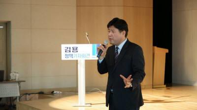 김용 성남 분당갑 예비후보, 2호 공약 '신 중장년 활력도시 방안' 제시