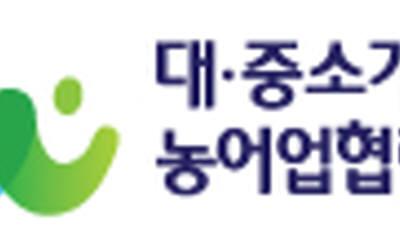 LS산전, 스마트공장 구축 지원위해 상생기금에 30억원 출연