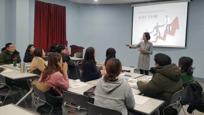 경과원, 찾아가는 '기업현장 맞춤교육' 참가기업 모집