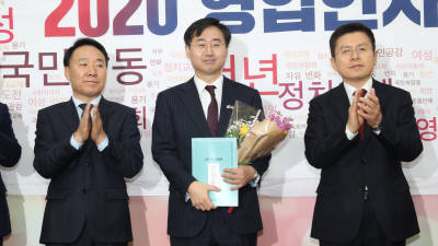 민주당-한국당, 방산전문가와 외교안보전문가 각각 영입