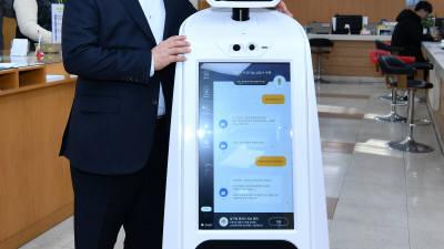 대구시청에 민원안내 휴머노이드 로봇 배치