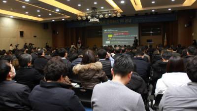성남산업진흥원, 'CES 2020 리뷰 콘퍼런스' 성료