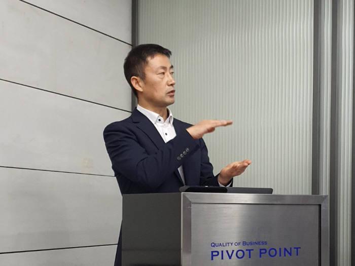 신용훈 소닉월 한국지사장이 페리미터81과 협력해 개발한 제로트러스트 서비스를 소개하고 있다. 오다인 기자
