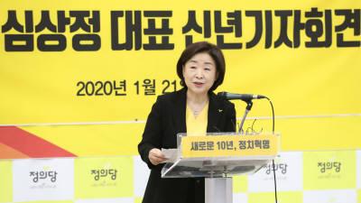 """심상정, """"21대 국회서 원내교섭단체 구성하겠다"""""""