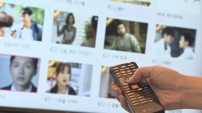 IPTV VOD 서비스 가입 후 미시청시 '전액 환불' 가능