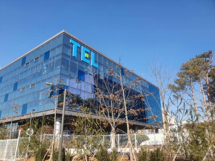 TEL 평택기술지원센터 전경.