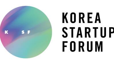 코스포-포커스미디어코리아, '아윌비빽 2020' 피칭데이 31일 개최