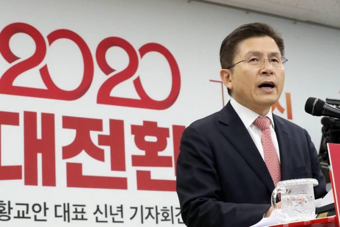 황교안 자유한국당 대표가 22일 오전 서울 영등포구 중앙당사에서 신년 기자회견을 하고 있다. <연합뉴스>