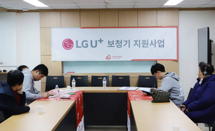 사진=LG유플러스 제공.