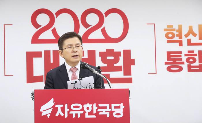 황교안 자유한국당 대표가 22일 오전 서울 영등포구 중앙당사에서 신년 기자회견을 하고 있다.