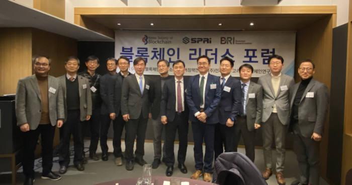 한국블록체인학회, 블록체인리더스포럼 개최