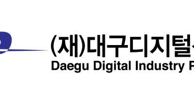 대구디지털산업진흥원, 각종 비리 의혹으로 곤혹