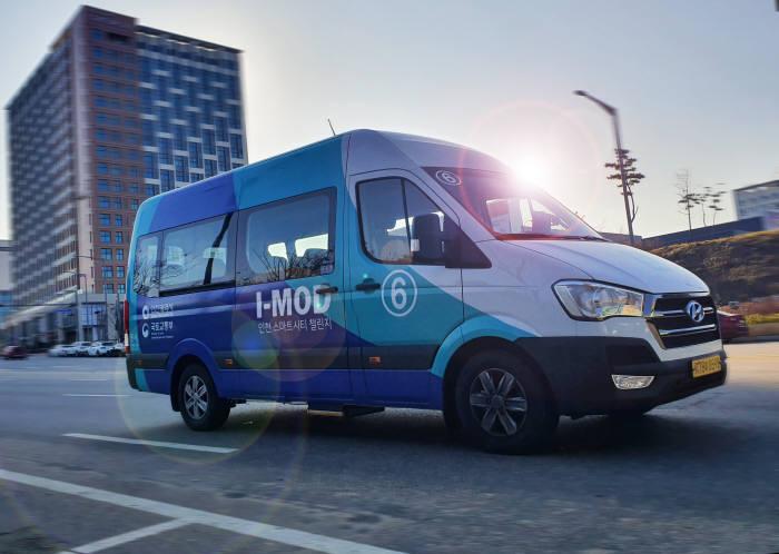 씨엘이 인천시, 현대차 컨소시엄과 함께 서비스 중인 수용응답형버스 I-MOD.