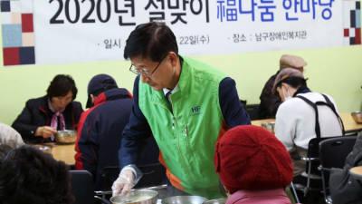 한국주택금융공사, '설맞이 복나눔 한마당' 개최