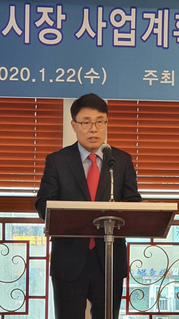 한국거래소가 22일 개최한 한국거래소 유가증권시장본부 2020년 주요 사업계획 발표에서 임재준 유가증권시장본부장이 전체 계획을 설명하고 있다. (사진=전자신문DB)