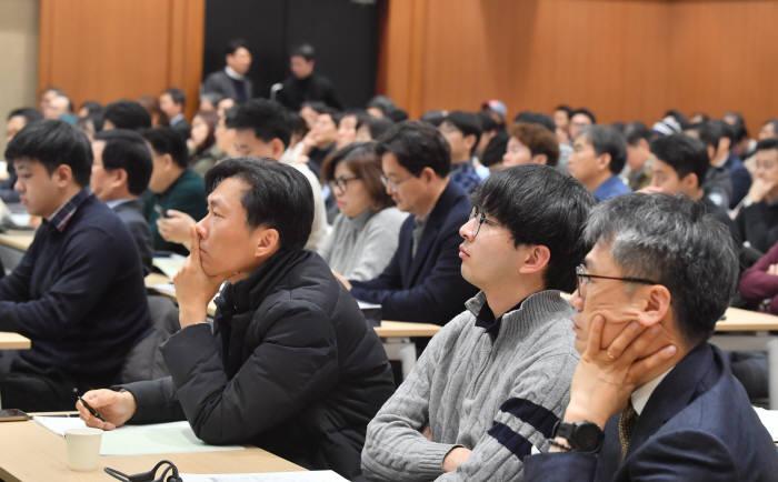 한국정보산업연합회와 전자신문이 주최한 2020 디지털 정책포럼이 22일 서울 삼성동 코엑스에서 열렸다. 박지호기자 jihopress@etnews.com