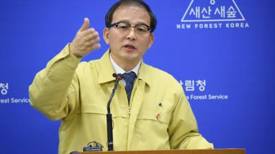 산림청, 산불대응 첨단 ICT 기술 적용 등 '2020년도 전국 산불방지 종합대책' 발표