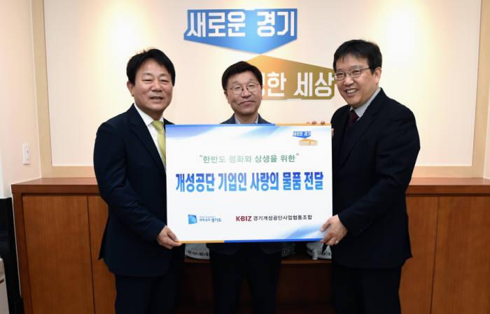 이희건 경기개성공단사업협동조합 이사장이 21일 경기도청에서 개성공단 기업이 생산한 물품을 전달하고 있다.