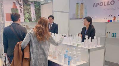 산기대, 일본 최대 뷰티박람회 참가…'코스메 위크 2020'에 청년무역가 참여