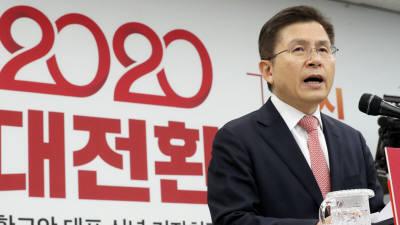 황교안, 文에 '일대일 영수회담' 제안…총선 승리시 '개헌' 구상 밝혀