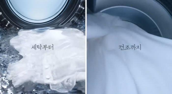 생활패턴에 따른 최적의 세탁 환경 제공...삼성전자, 프로젝트 프리즘 2탄 '그랑데AI'