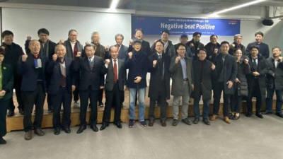 테크·벤처 기업인 모인 '규제개혁당' 창당 선언