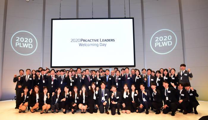 한국타이어앤테크놀로지가 신입사원 프로액티브 리더 환영 행사인 2020 프로액티브 리더스 웰커밍 데이를 개최했다.