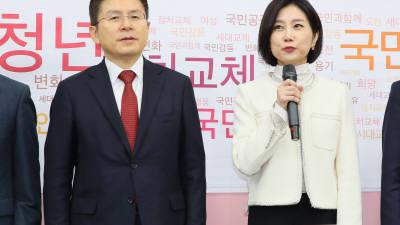 한국당 , 이미지 전략가 허은하 대표 영입