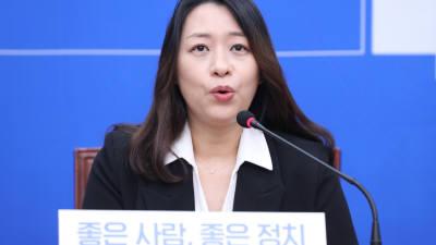 민주당, 어린이 생명안전법 개정 호소한 이소현씨 영입