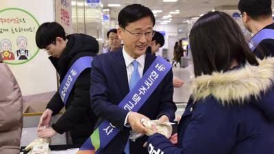 한국주택금융공사, 주택연금 홍보행사 개최