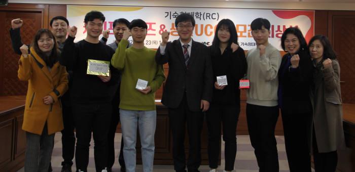 영남이공대학교 기숙형대학 생활 UCC공모전과 캐치프레이즈 공모전에서 수상한 학생들.