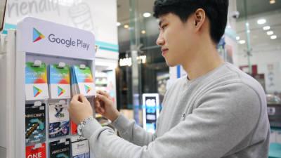 GS25, 선불기프트카드 오프라인 판매 플랫폼으로 지속 성장